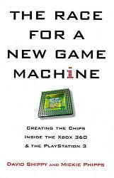 Race For A New Game Machine